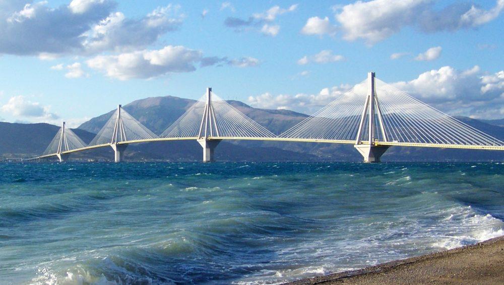 Rio Antirio Bridge Greece